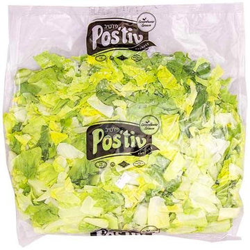2 Lbs Chopped Romaine 5 Per Case