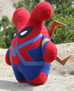 Iron Arachnid Babee Handmade Collector's Plush by Fat Rabbit Farm