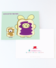 Better Together: PB+J Greeting Card by Fat Rabbit Farm