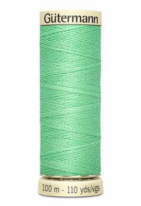 Gutermann Sew All Polyester Thread 110 Yards (100 Colors #675 - #944)