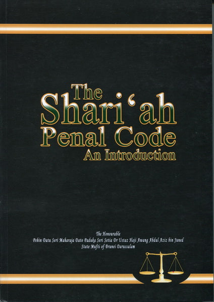 The Shari'ah Penal Code: An Introduction from State Mufti (Hardcover)
