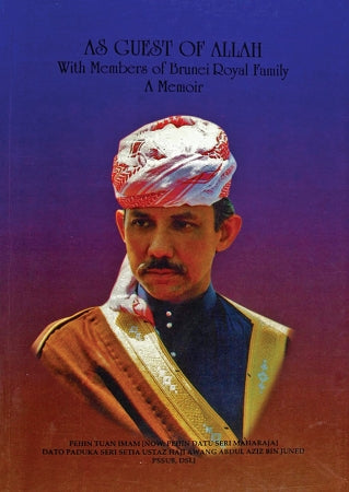 As Guest of Allah with Members of Royal Family: A Memoir