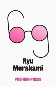 Sixty-Nine by Ryū Murakami
