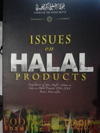 ISSUES ON HALAL PRODUCTS