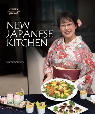 New Japanese Kitchen by Kyoko Rabbetts