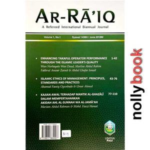AR-RAIQ: A Refereed International Biannual Journal