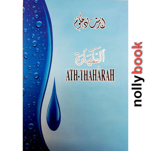 Ath-Thaharah by State Mufti Department