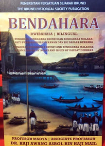 BENDAHARA BY PROFESOR MADYA (ENGLISH & MALAY)