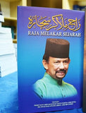 Raja Melakar Sejarah : The King Who Shaped History
