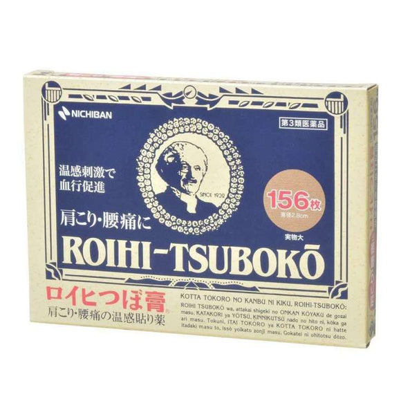 NICHIBAN ROIHI TSUBOKO Medicated Pain Relief 156pcs