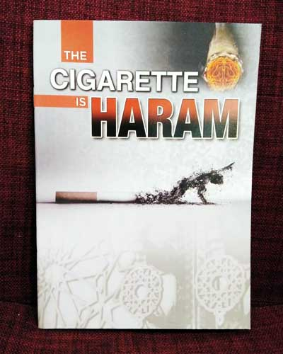 THE CIGARETTE IS HARAM