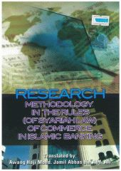 Research Methodology In The Rules (Of Syariah Law) Of Commerce In Islamic Banking