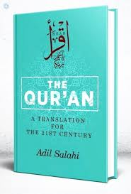 The Qur'an: A Translation for the 21st Century