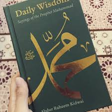 Daily Wisdom: Sayings of the Prophet Muhammad by Abdur Raheem Kidwai