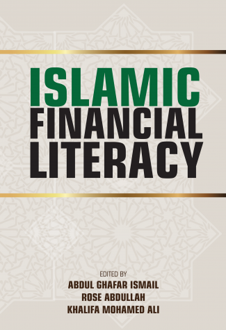 Islamic Financial Literacy