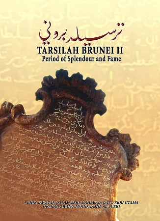 Tarsilah Brunei II: period of splendour and fame
