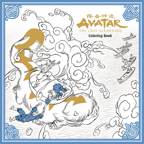 Avatar Last Airbender Adult Coloring Book Tp