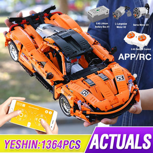 Mc P1 Racing Car Building Blocks Bricks