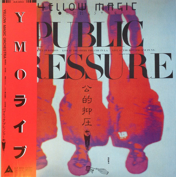 Yellow Magic Orchestra - Public Pressure (Vinyle Neuf)