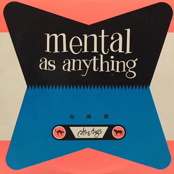 Mental As Anything - Cats and Dogs (Vinyle Usagé)