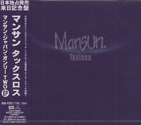 Mansun - Taxloss (CD Usagé)