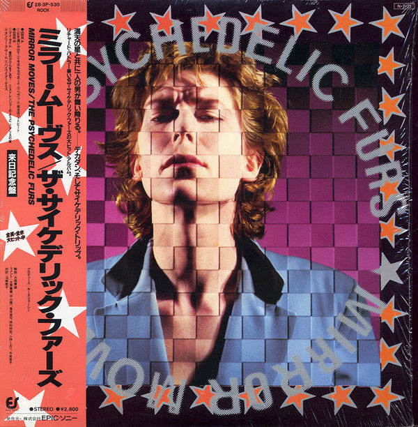Psychedelic Furs - Mirror Moves (Vinyle Usagé)