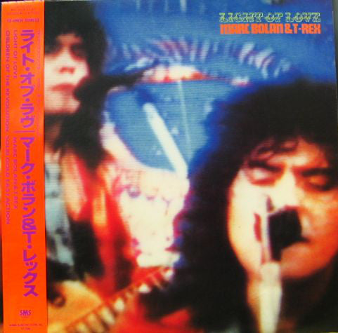 Marc Bolan and T Rex - Light of Love (Vinyle Usagé)