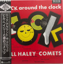 Bill Haley and his Comets - Rock Around the Clock (Vinyle Usagé)