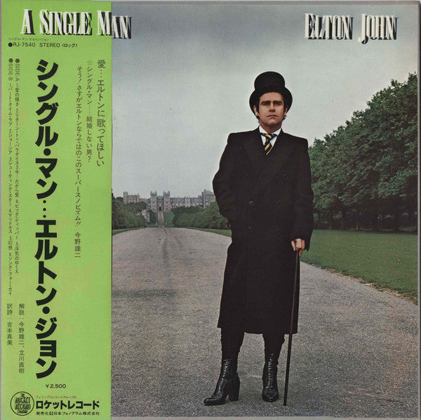 Elton John - A Single Man (Vinyle Usagé)