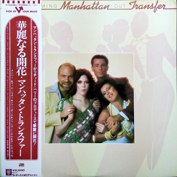 Manhattan Transfer - Coming Out (Vinyle Usagé)