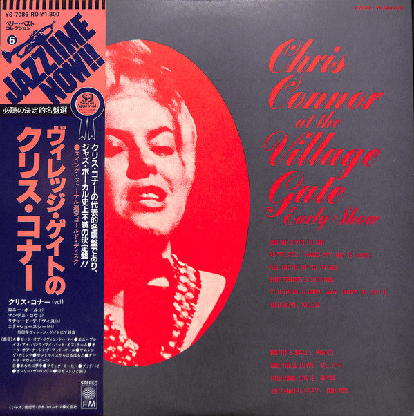 Chris Connor - At the Village Gate (Vinyle Usagé)