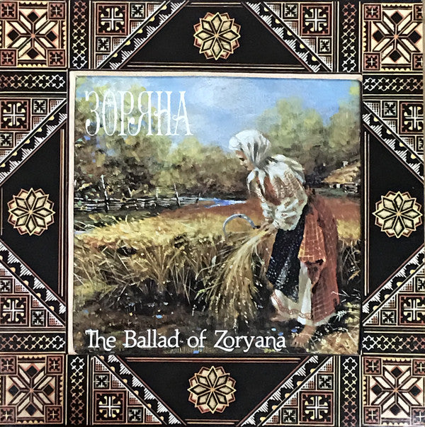 Zoryana - The Ballad of Zoryana (Vinyle Usagé)