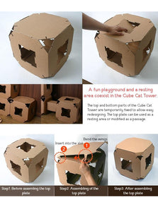 Cube Cat Tower (5 cubes)