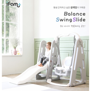 iFam Balance Swing And Slide L127 x H152 x H127--Pre order Dec 2020