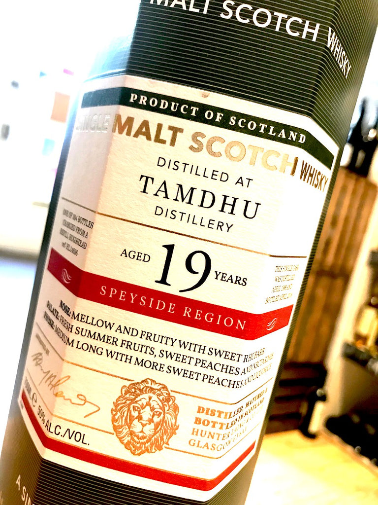 Hunter Laing Old Malt Cask Tamdhu 1999 70cl