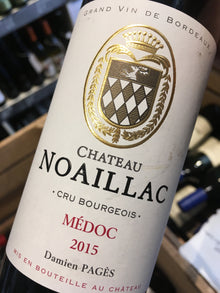 Chateau Noaillac 2018 37.5cl