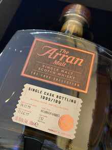 Arran 1995 Bourbon Private Cask 70cl