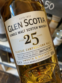 Glen Scotia 25 Year Old 70cl