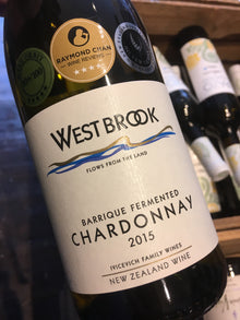 Westbrook Barrique Fermented Chardonnay 2015 75cl