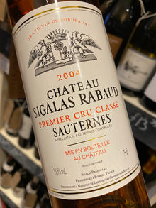 Chateau Sigalas Rabaud 2004 75cl