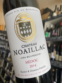 Chateau Noaillac 2016 75cl