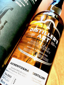 Hunter Laing Distillers Art Auchentoshan Distillers Art 2003 70cl