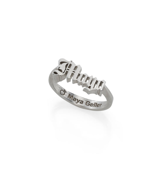 Silver gothic name ring