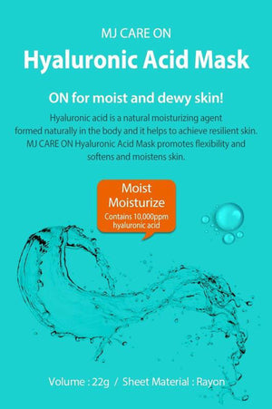 Hyaluronic Facial Mask