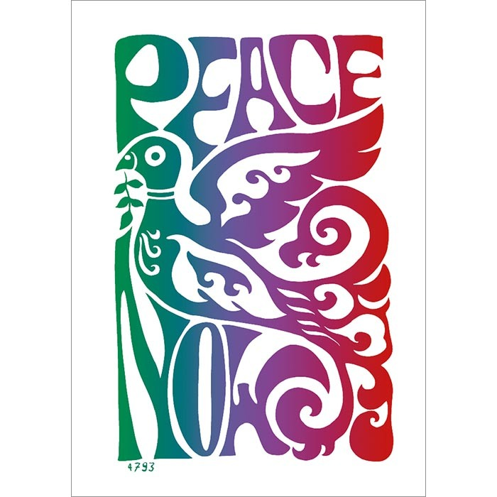 Peace Now Boxed Holiday Cards