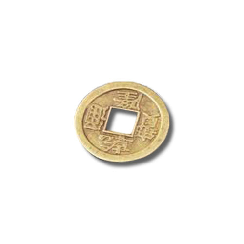 I Ching Coin Brass