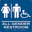 Royal Blue Series - All Gender ADA Bathroom Wall Sign SUADAGW