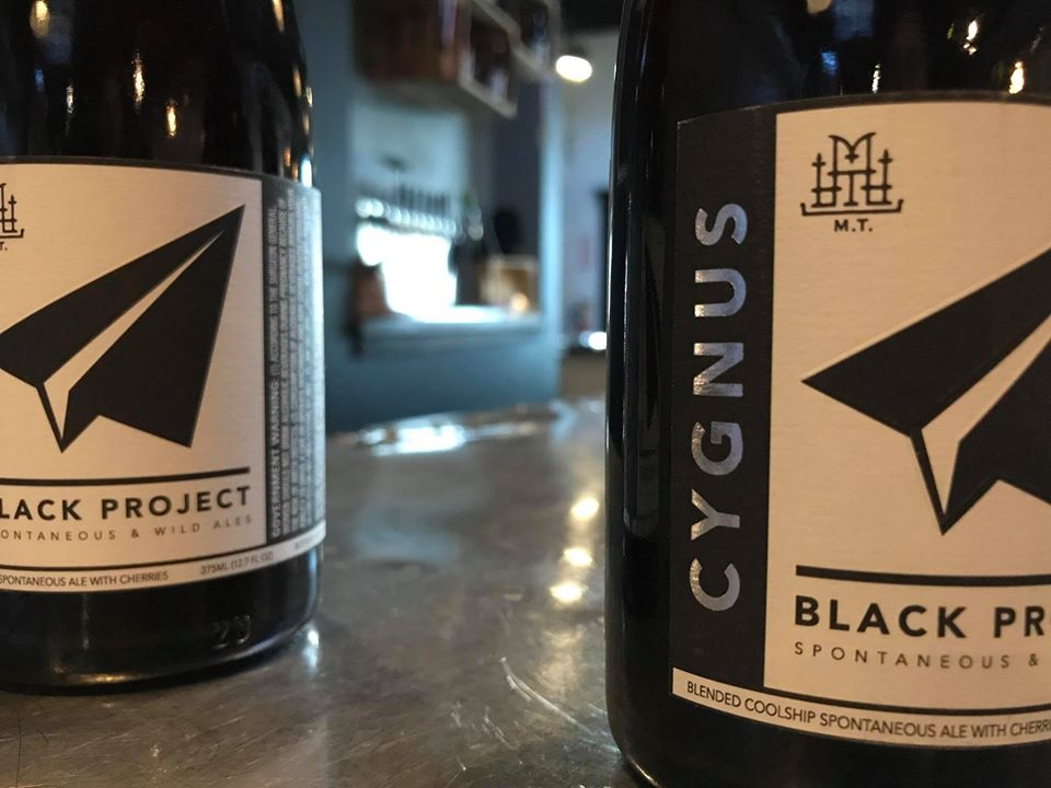 Black Project Cygnus Blend B
