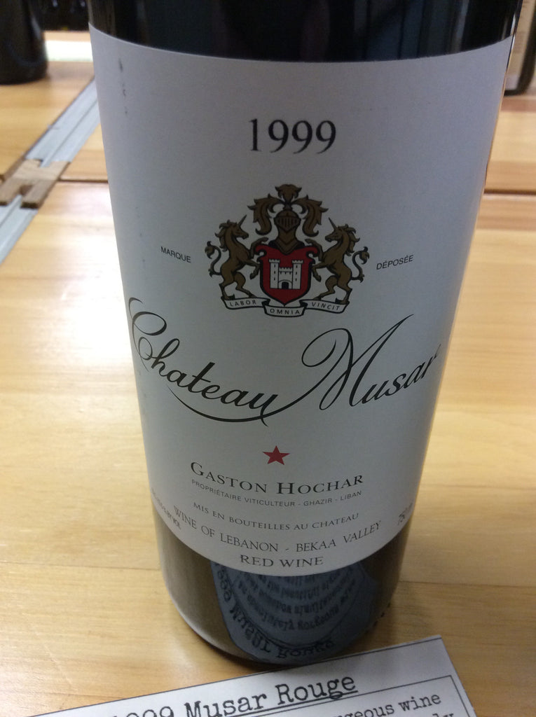 Chateau Musar Rouge