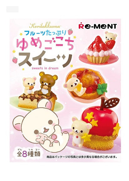 REMENT RILAKKUMA FRUITS DESSERT